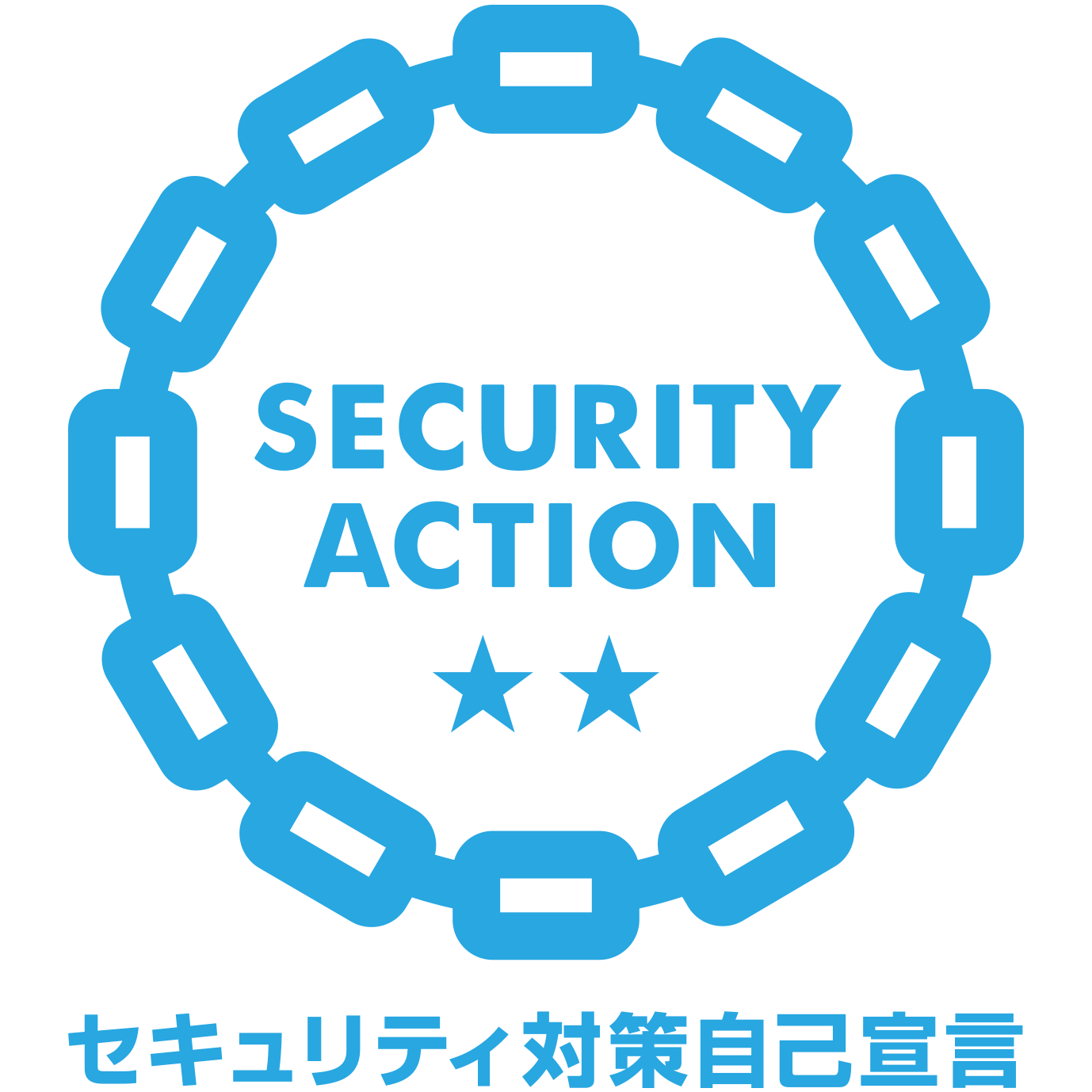 SECURITY ACTIONロゴ